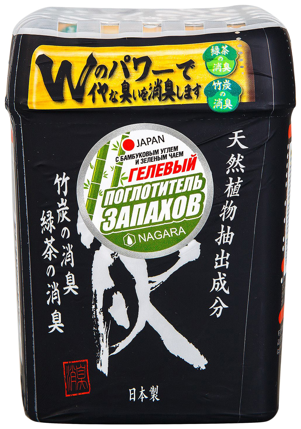 Поглотитель запахов Nagara гелевый с бамбуковым углем и зеленым чаем 320 г фото