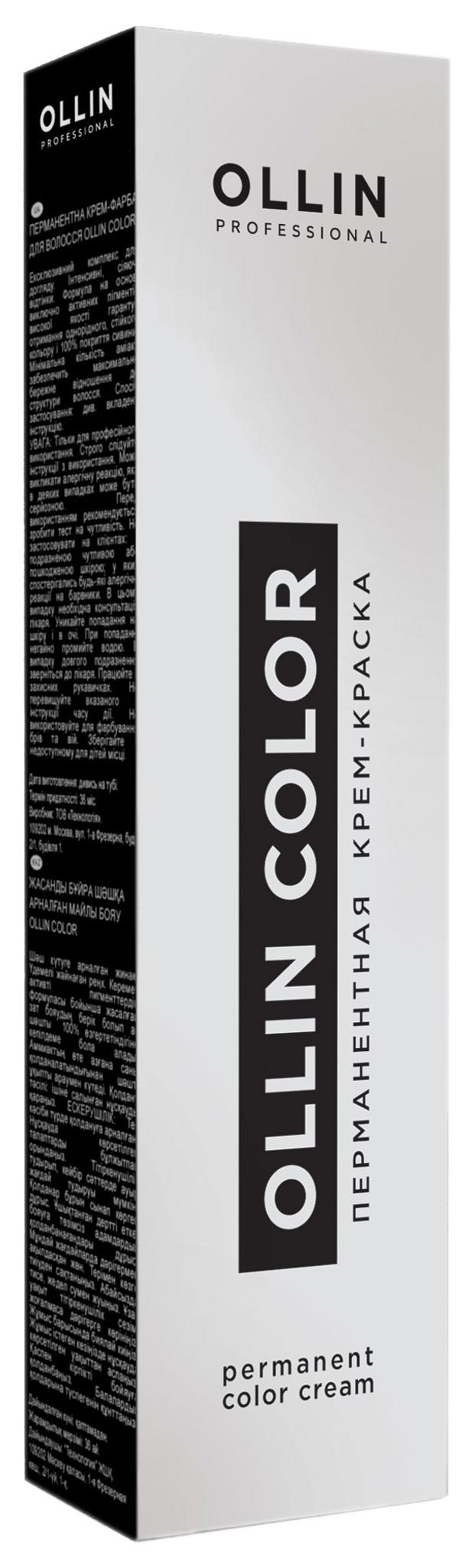 Краска для волос Ollin Professional Ollin Color 7/4 Русый медный 60 мл