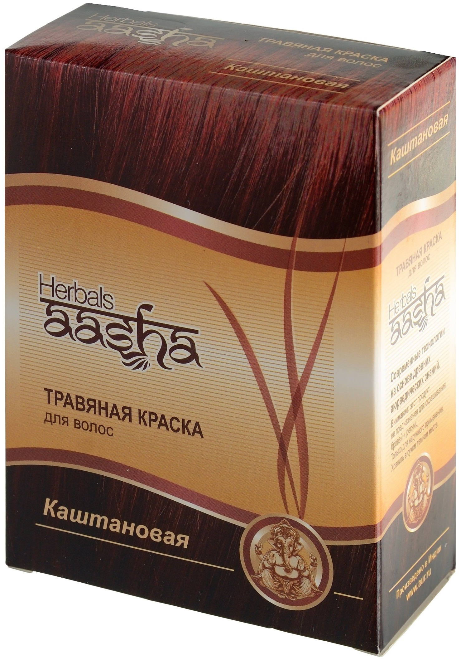 Краска для волос Aasha Травяная Каштановый