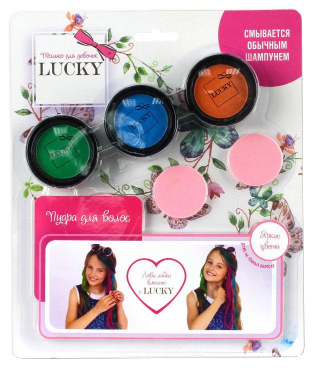 Купить Набор косметики Lucky пудра для волос х3 шт со спонжем Т11921 Зеленый/Синий/Оранжевый, Наборы детской косметики