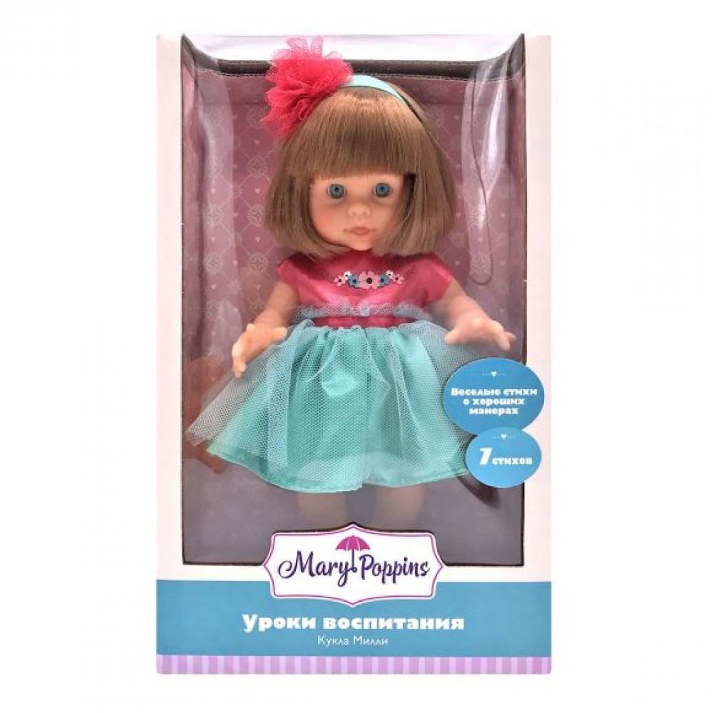 Купить Кукла Милли 20 см Уроки воспитания, Mary Poppins, Классические куклы