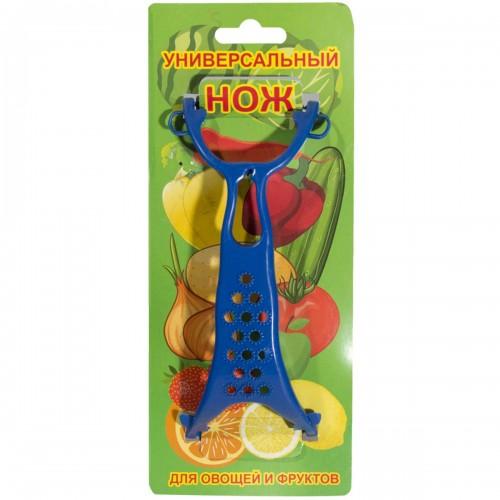 Овощечистка универсальный нож для овощей и фруктов синяя