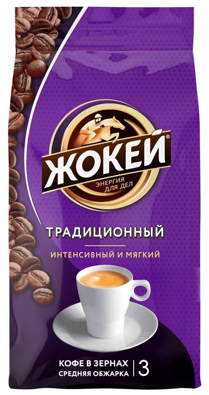 Кофе в зернах Жокей традиционный 400 г