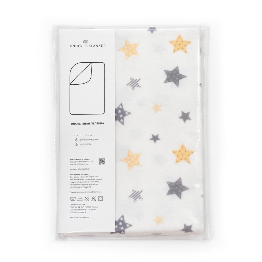 Купить Пеленка детская фланелевая UNDER the BLANKET NF115115SYG 115x115 см, Многоразовые пеленки