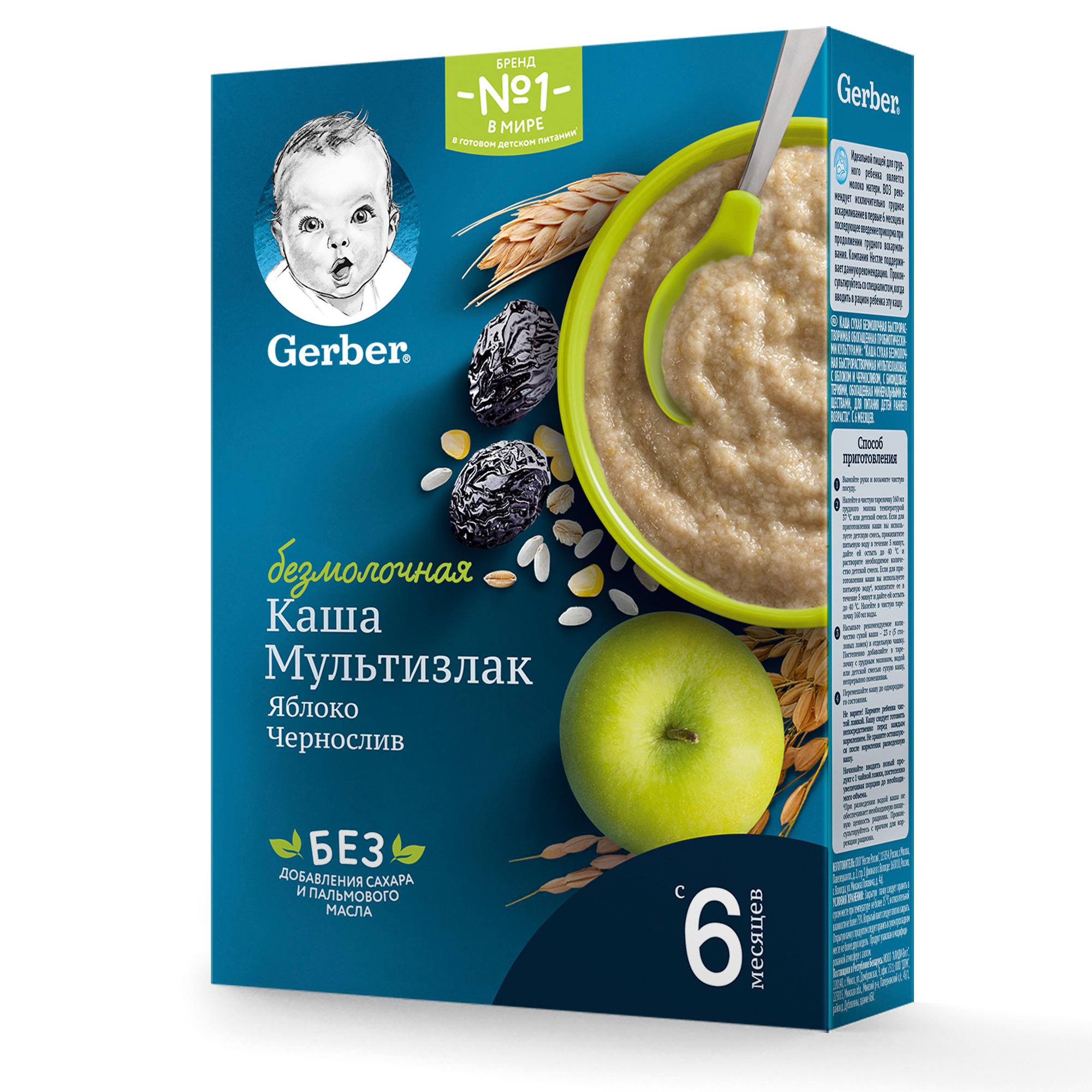 Каша безмолочная Gerber Мультизлаковая с яблоком и черносливом с 6 мес. 180 г фото
