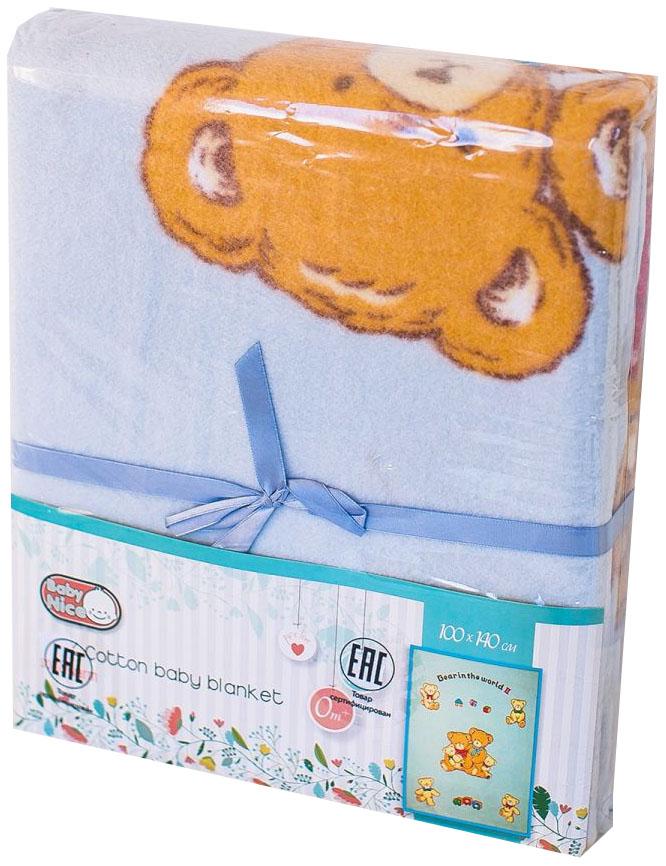 Купить Одеяло байковое Baby Nice Семья медвежат голубое, Одеяла для новорожденных