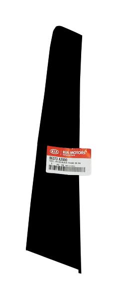 Наклейка декоративная Hyundai KIA 86373a2000