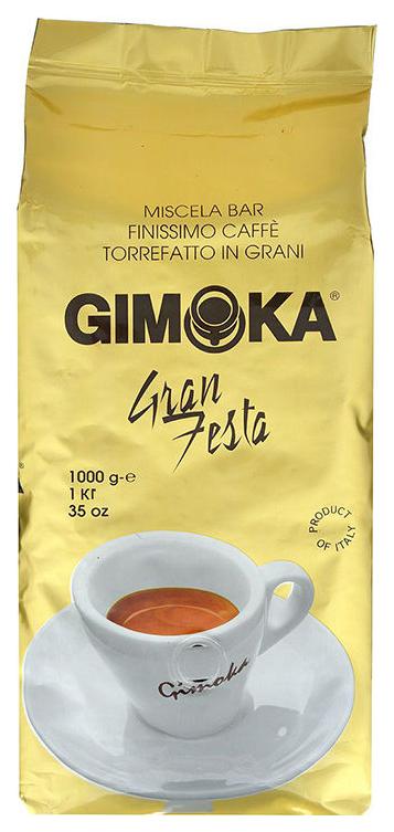 Кофе зерновой Gimoka оro gran festa 1 кг