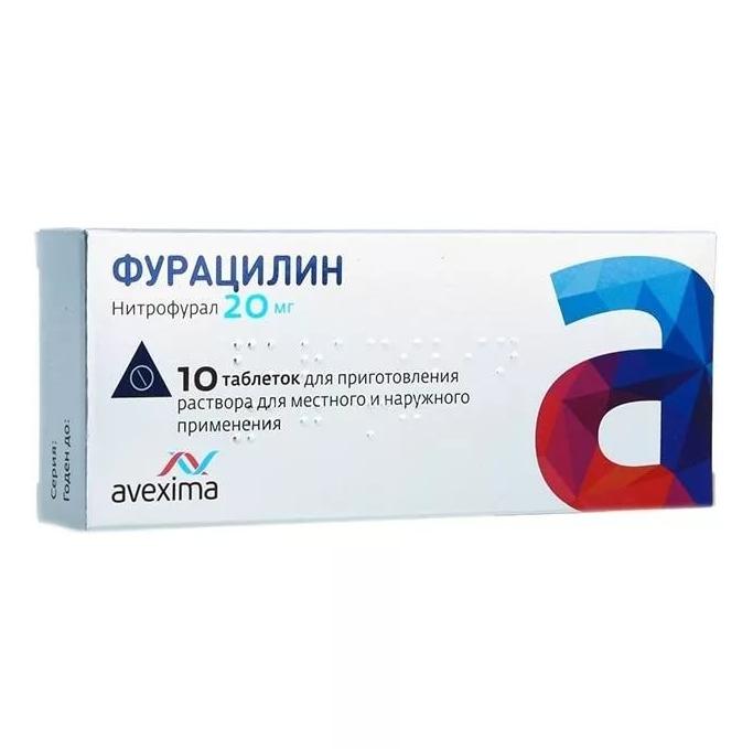 Купить Фурацилин таблетки для приготовления раствора 20 мг 20 шт. Анжеро-Судженский ХФЗ, Асфарма