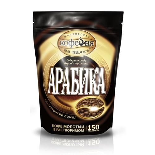 Кофе растворимый Московская кофейня на паяхъ арабика 150 г