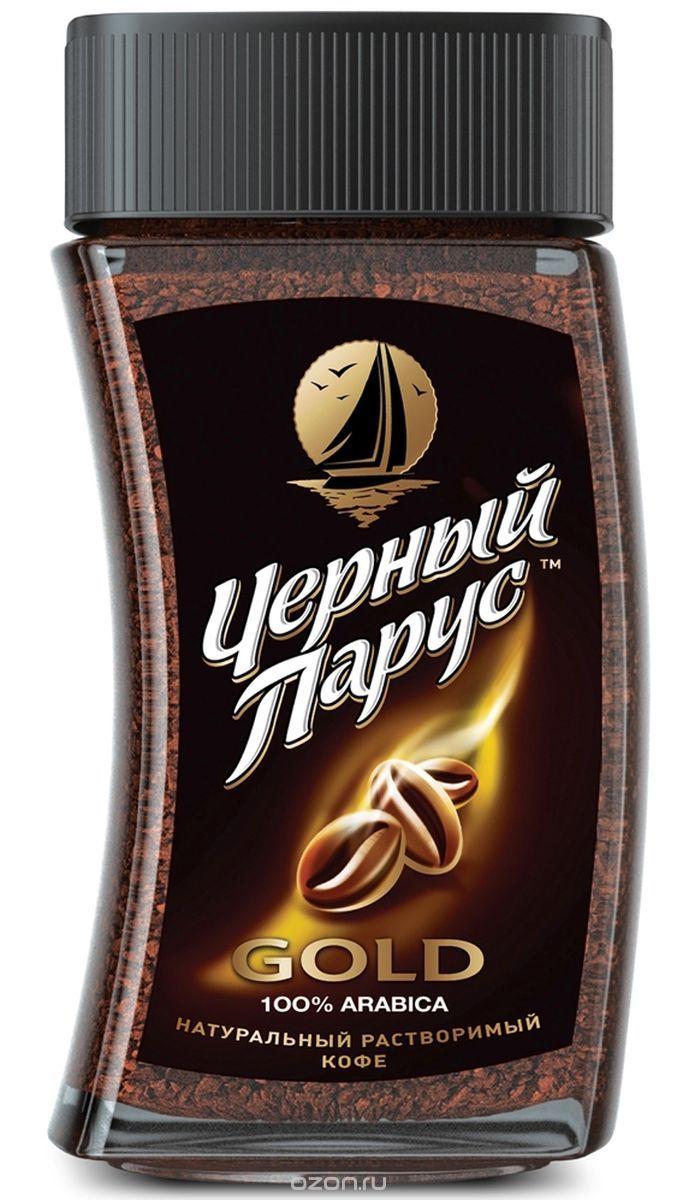 Кофе славкофе Черный Парус голд растворимый 85 г фото