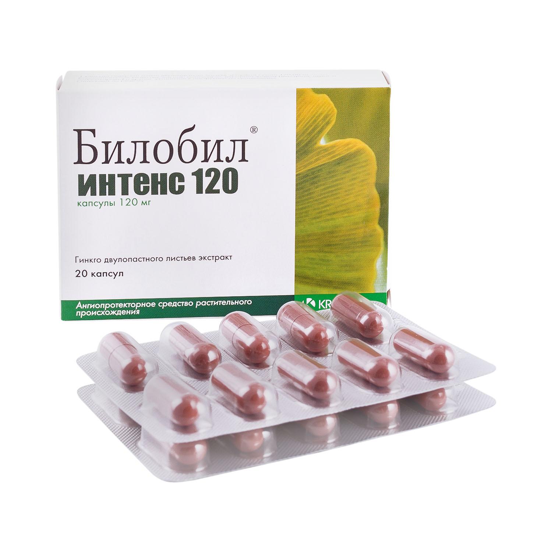 Билобил интенс 120 капсулы 120 мг 20 шт.