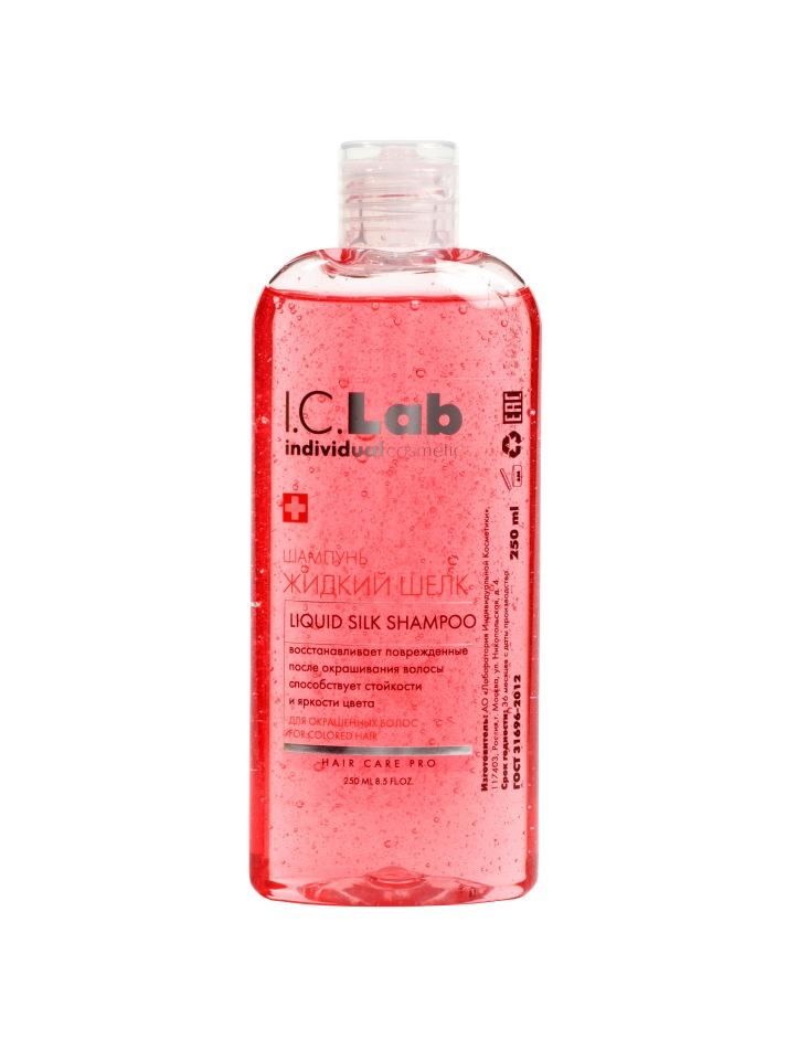 Шампунь I.C.lab Individual cosmetic \