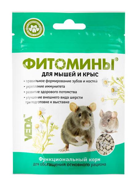 Витаминный комплекс для грызунов VEDA Фитомины,