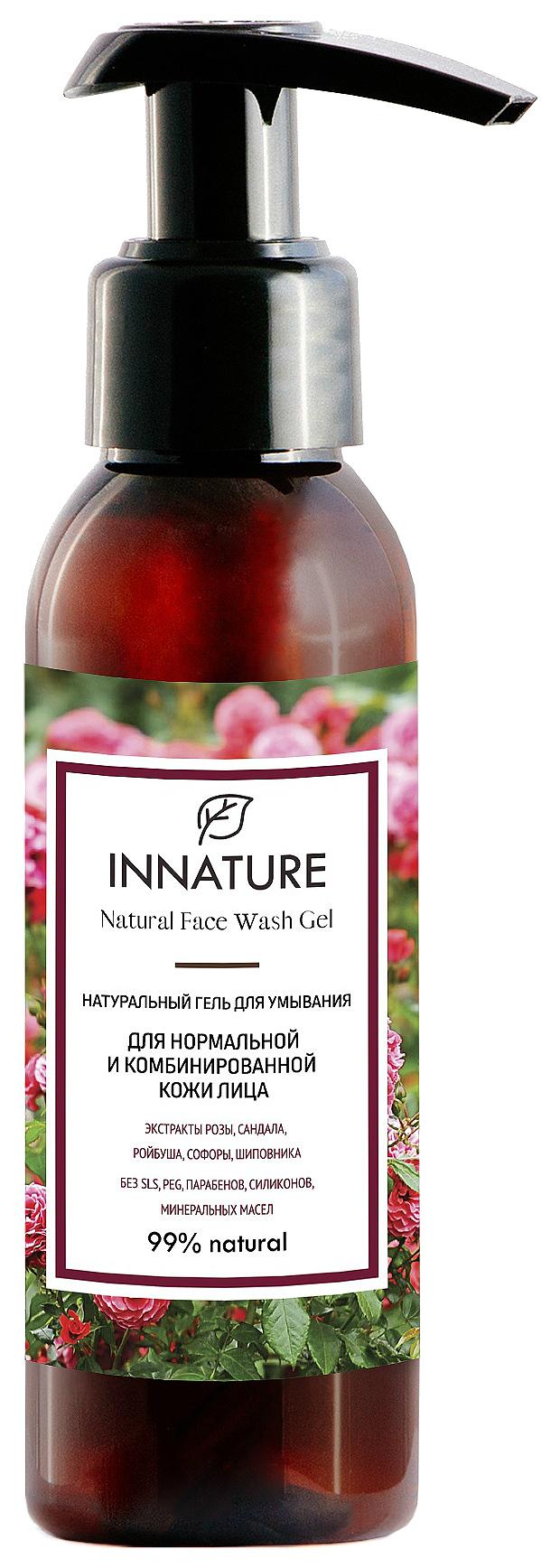 Купить Гель для умывания iNNature Для нормальной и комбинированной кожи 100 мл