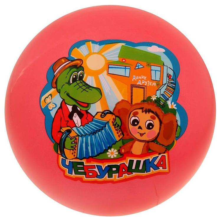 Купить Мячик детский Играем Вместе Чебурашка 23 см, Детские мячи