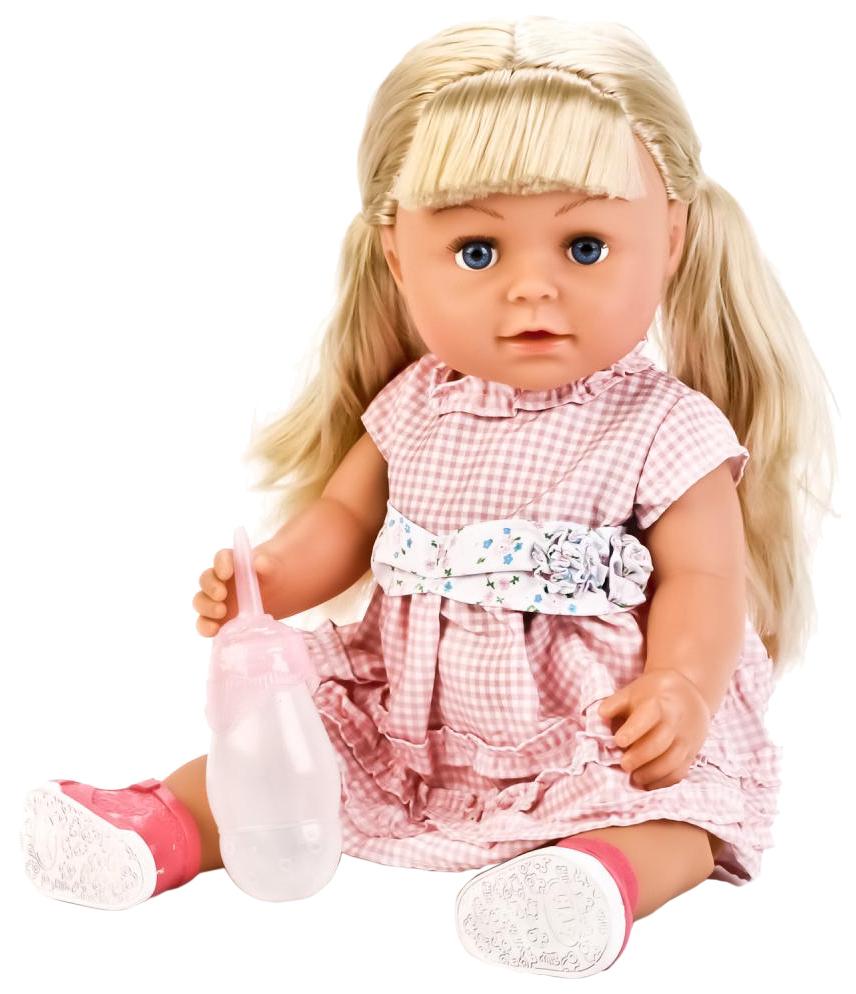 Купить Кукла Shantou Gepai Функциональная 43 см T10746, Классические куклы