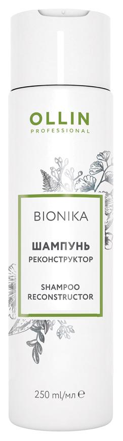 Шампунь Ollin Professional BioNika Shampoo Reconstructor 250 мл