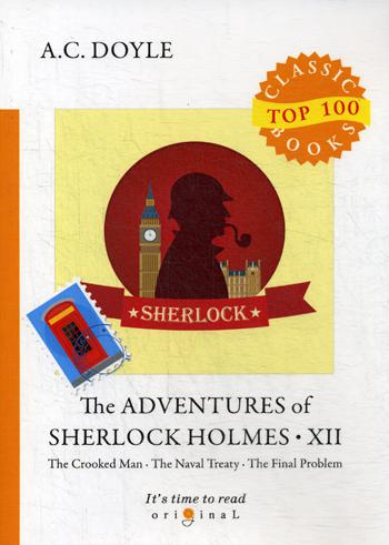 The Adventures Of Sherlock Holmes  фото