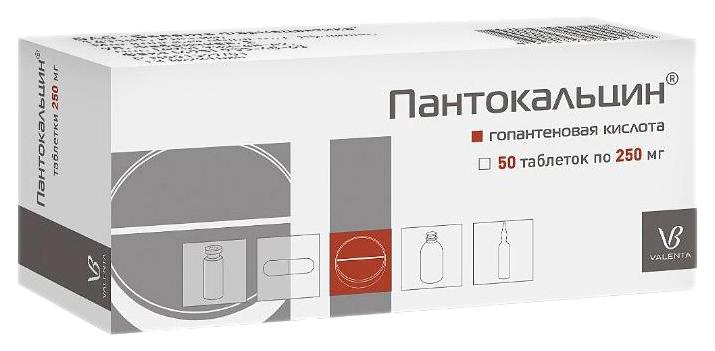 Купить Пантокальцин таблетки 250 мг 50 шт., Valenta