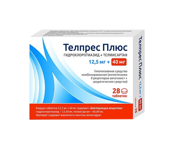 Телпрес Плюс таблетки 40+12,5 мг 28 шт.