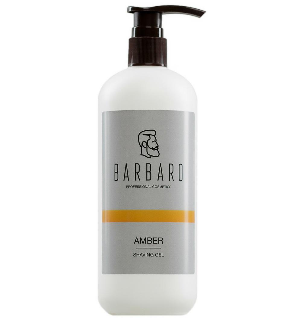 Непенящийся прозрачный гель для бритья Barbaro Shaving