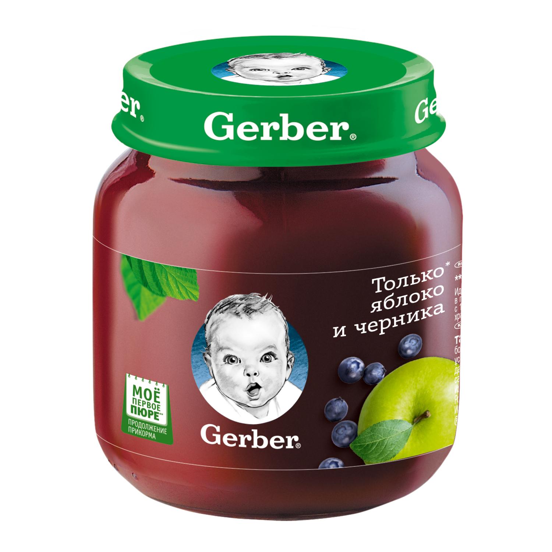 Пюре фруктовое Gerber Яблоко и черника с 5 мес. 130 г
