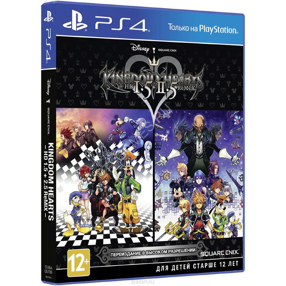 Игра для Playstation 4 Kingdom Hearts HD 1, 5 2, 5 ReMIX, Square Enix  - купить со скидкой