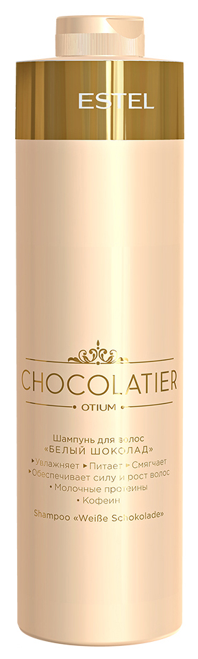 Шампунь Estel Professional Otium Chocolatier 1000 мл