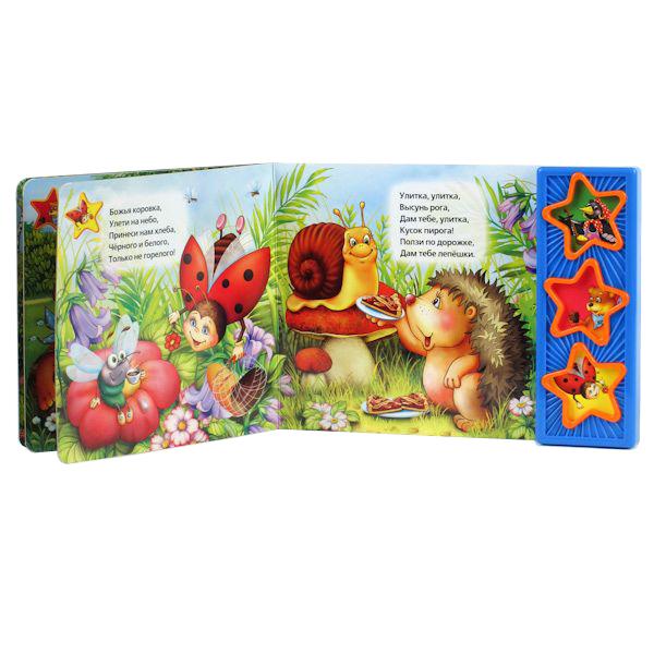 Купить Книжка-игрушка Умка Cорока-сорока 173458, Книги по обучению и развитию детей