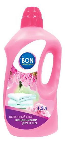 Ополаскиватель-кондиционер для белья Bon цветочный букет 1500 мл
