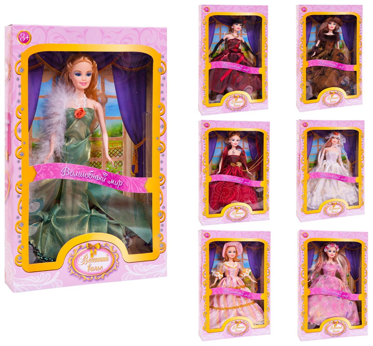 Кукла ABtoys Весенний вальс PT-00466 30 см
