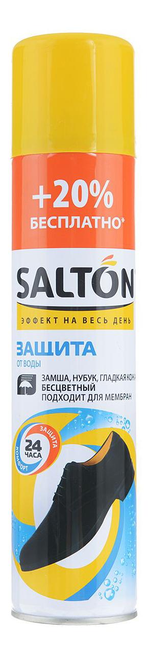 Аэрозоль для обуви Salton
