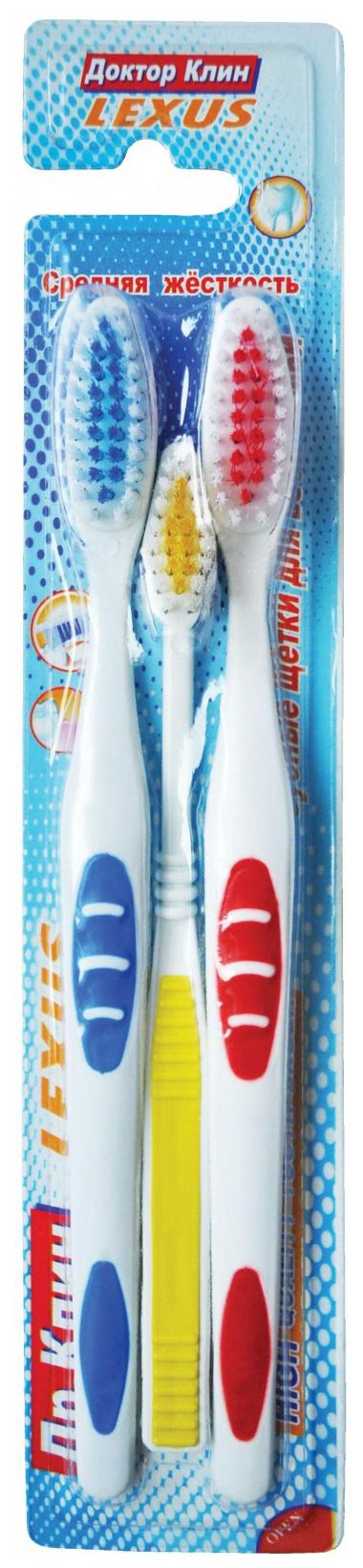 Зубная щетка Dr.Clean \