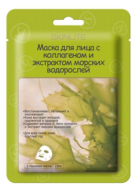 Маска для лица SKINLITE с коллагеном и экстрактом морских водорослей 1шт фото