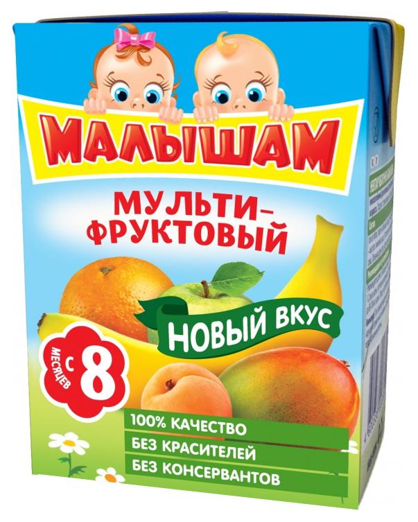 Купить Мультифруктовый 200 мл, Нектар Малышам Мультифруктовый с 8 мес 200 мл, Детские напитки