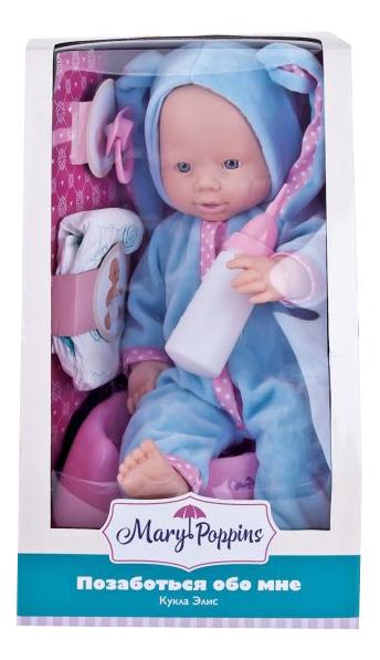 Кукла Mary Poppins Позаботься обо мне зайка с бутылочкой