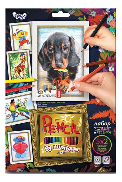 Раскраска по номерам Danko Toys Pencil by numbers Собака PBN-01-02