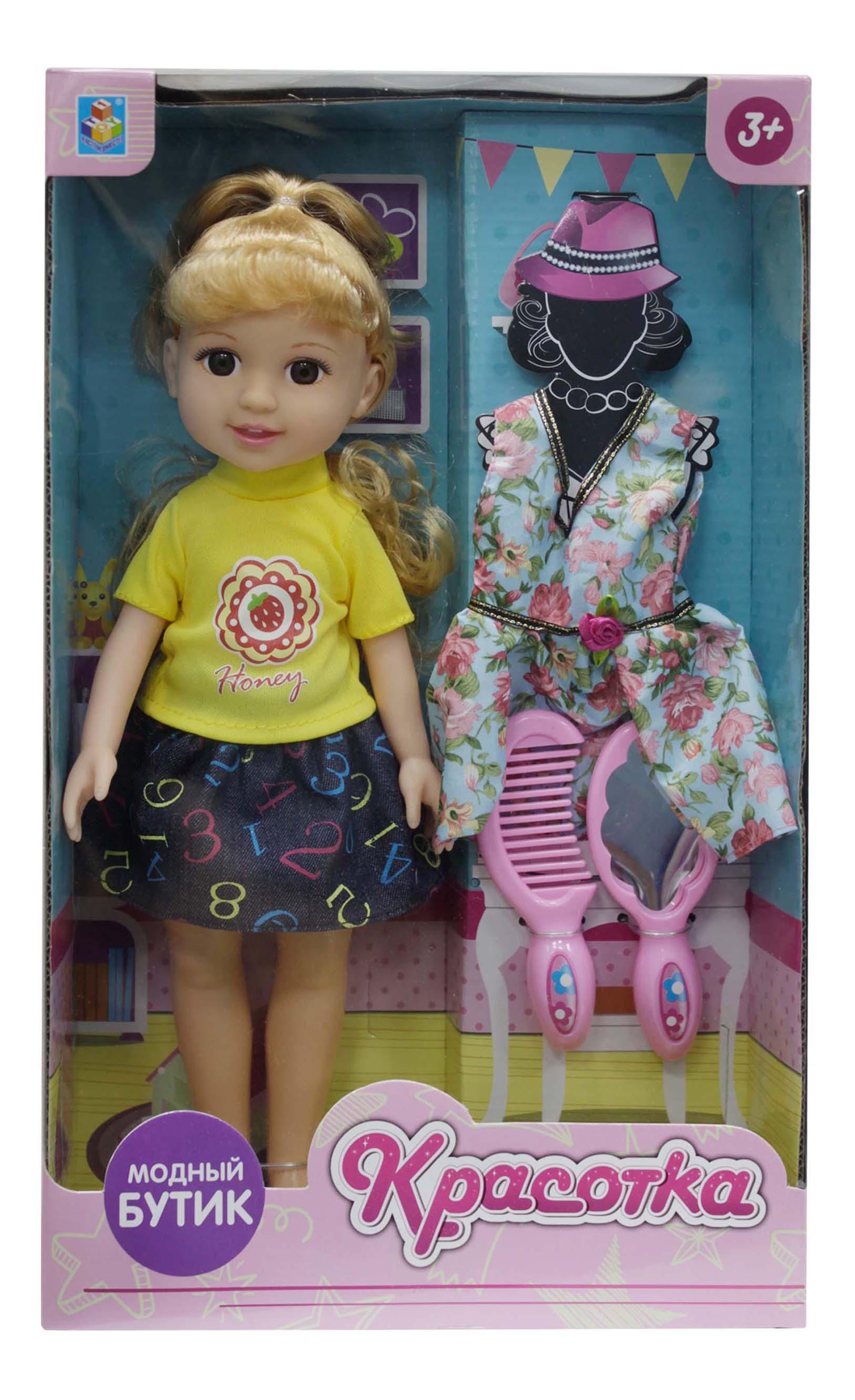 Кукла красотка с аксессуарами модный бутик блондинка 1Toy т10279