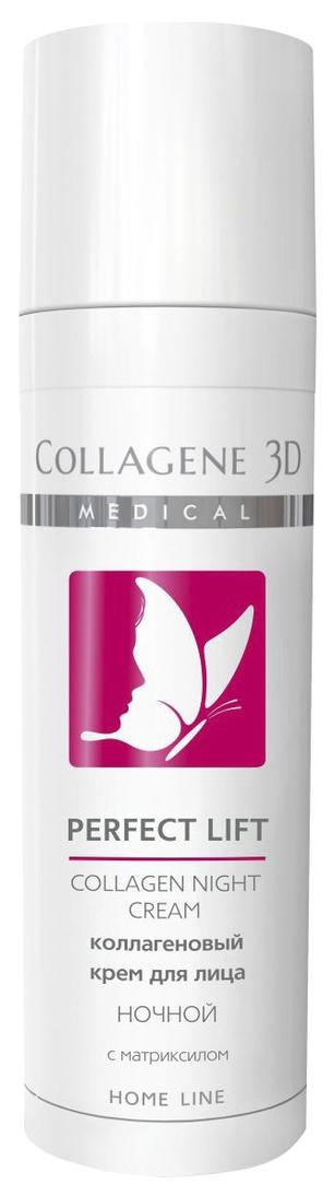 Купить Крем для лица Medical Collagene 3D Perfect Lift Collagen Night Cream 30 мл, Perfect Lift Collagen Day Cream