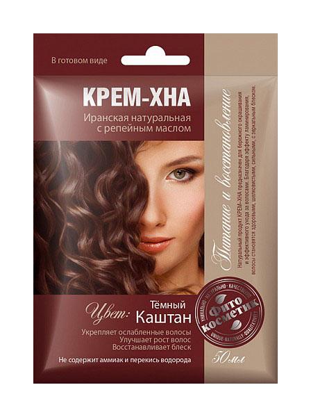 Краска для волос Фитокосметик Крем-хна Темный каштан 50 мл