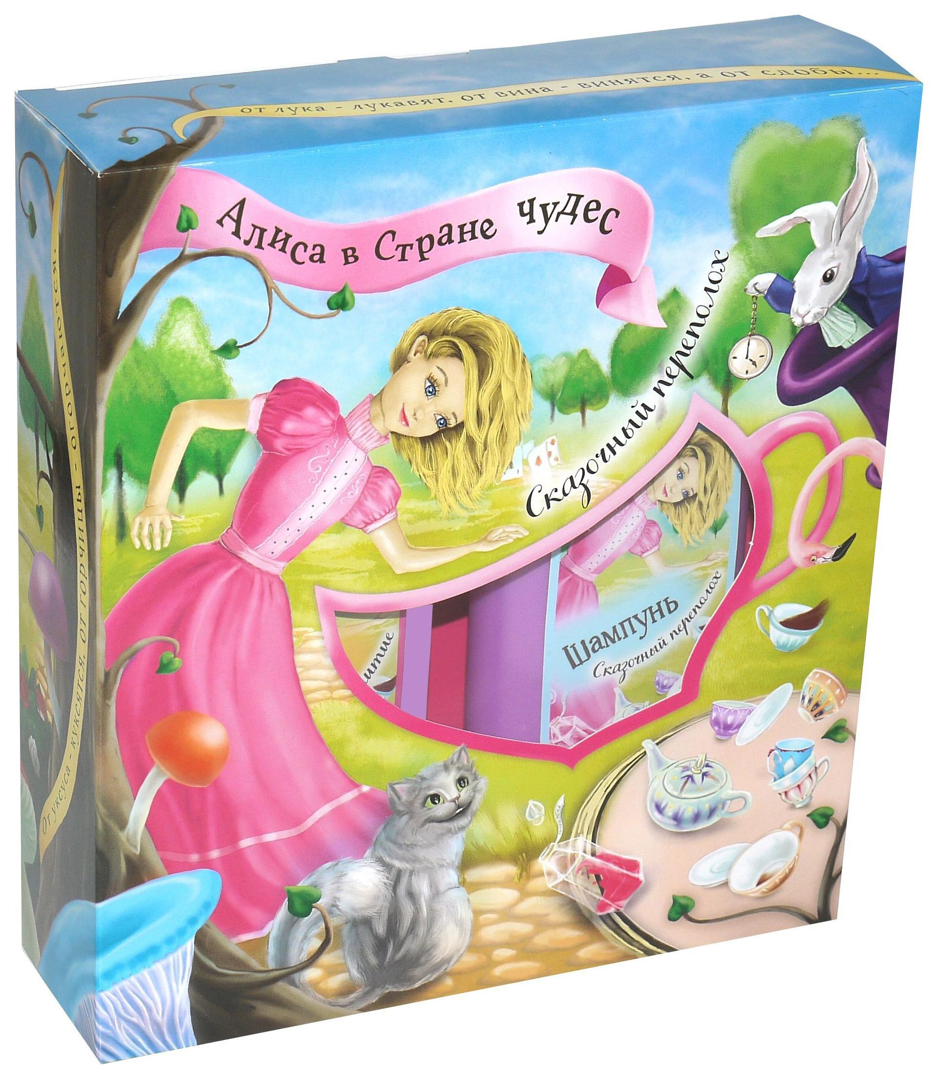 Подарочный набор для девочек Festiva Алиса