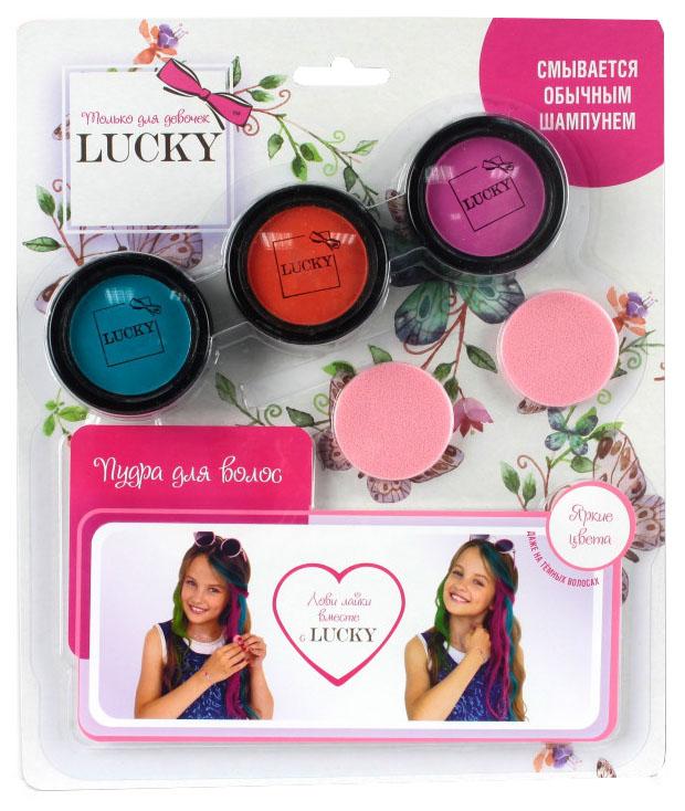 Купить Набор косметики Lucky пудра для волос х3 шт со спонжем Т11922 Голубой/Оранжевый/Фуксия, Наборы детской косметики