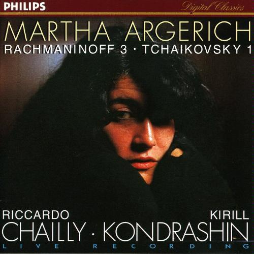 Argerich, Martha Rachmaninov: Piano Concerto No.3