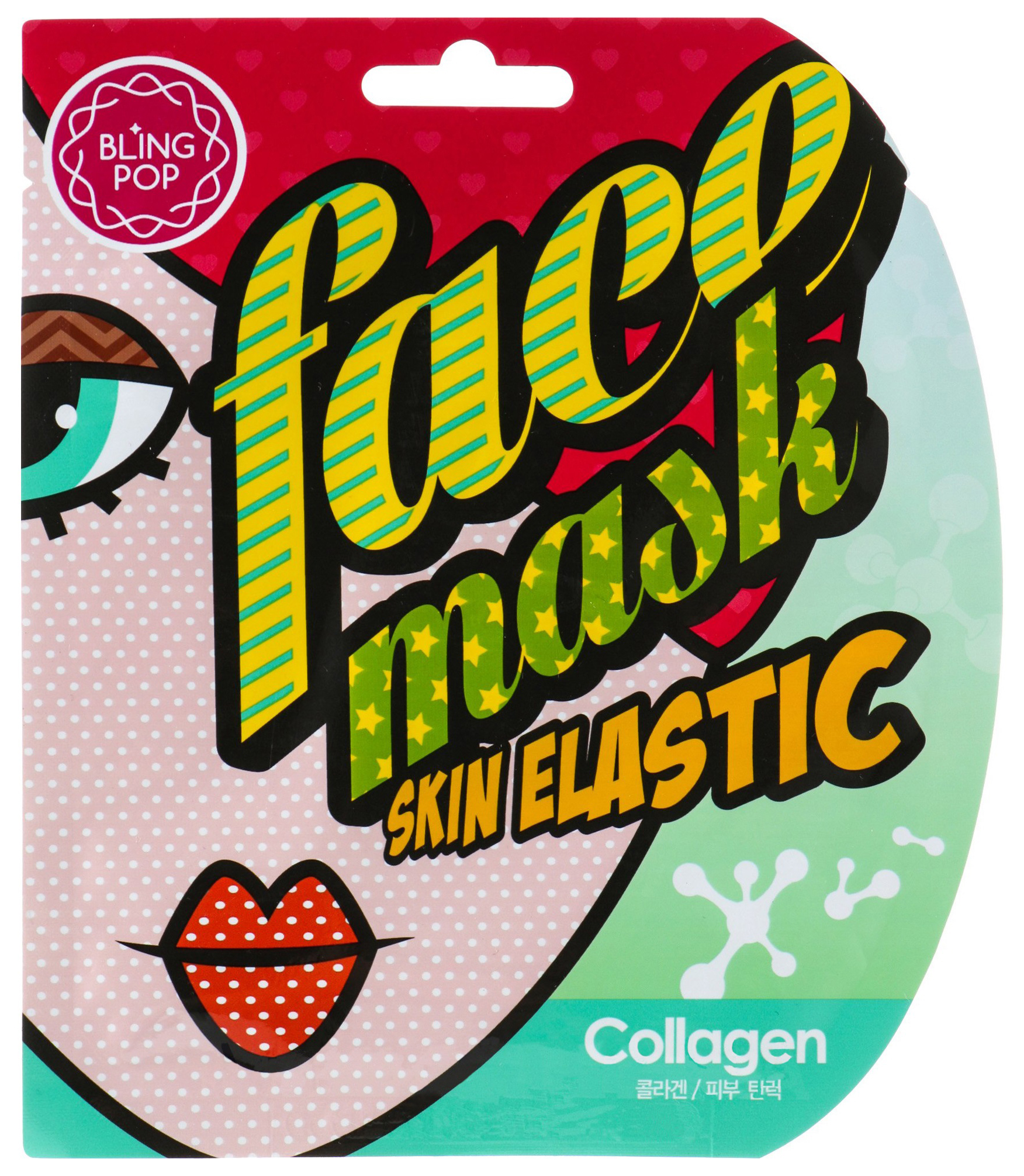 Маска для лица Bling pop Collagen Skin Gell Mask 25 мл