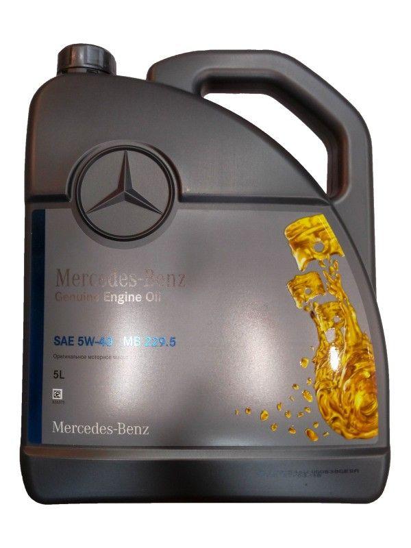 Масло моторное Mercedes-Benz 13BIFR 5W-40 5л