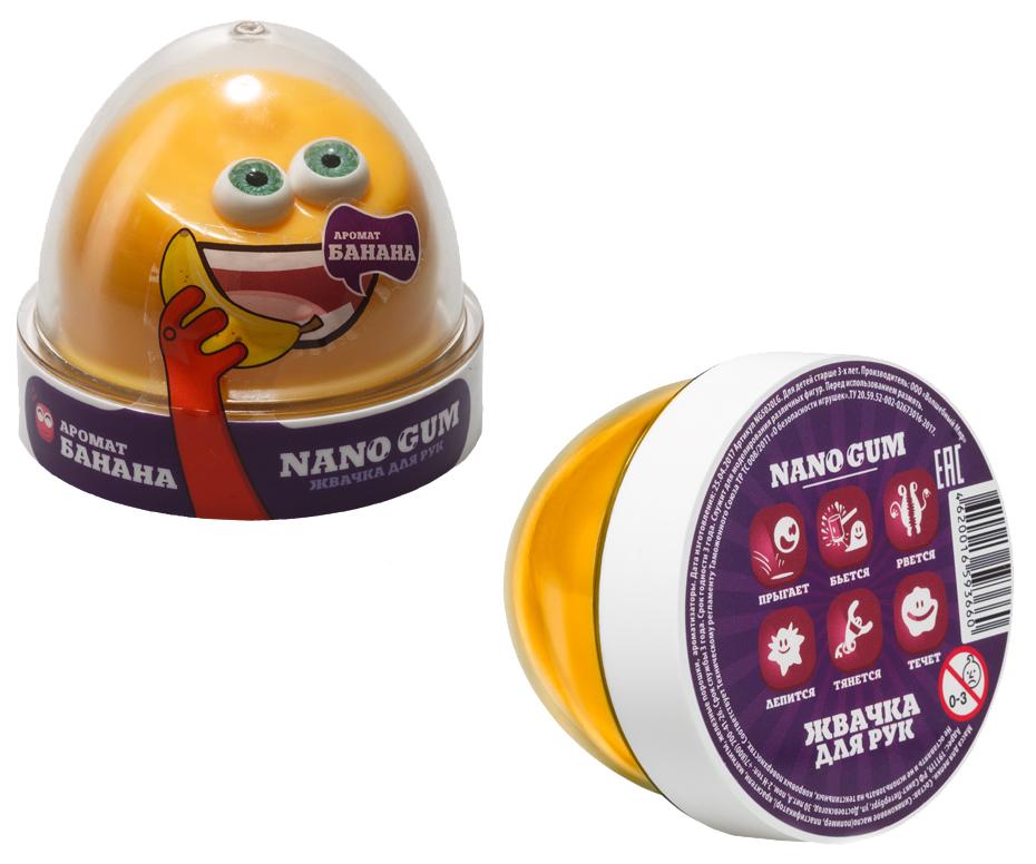 Жвачка для рук Nano gum, с ароматом