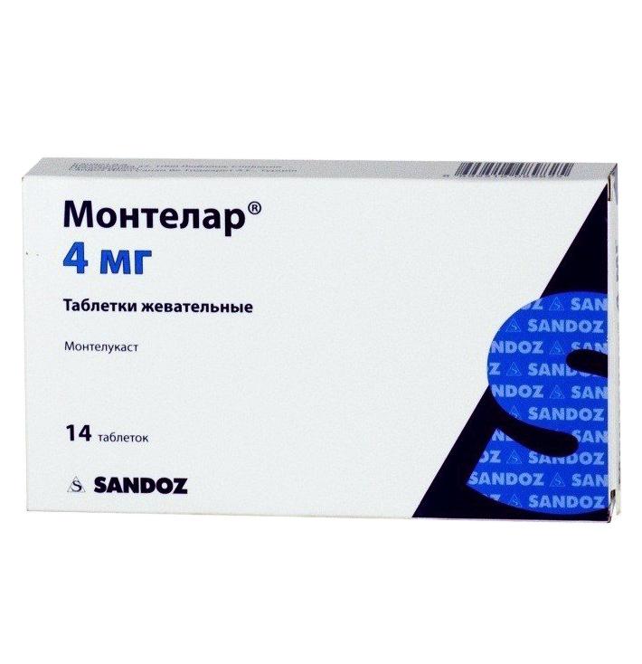 Монтелар таблетки жевательные 4 мг 14 шт.