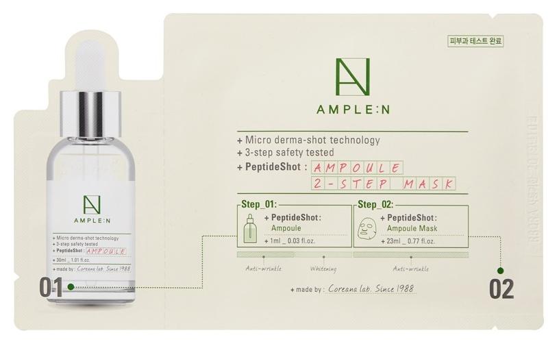 Маска для лица Amplen Peptide Shot Ampoule 2 Step Mask 23 мл
