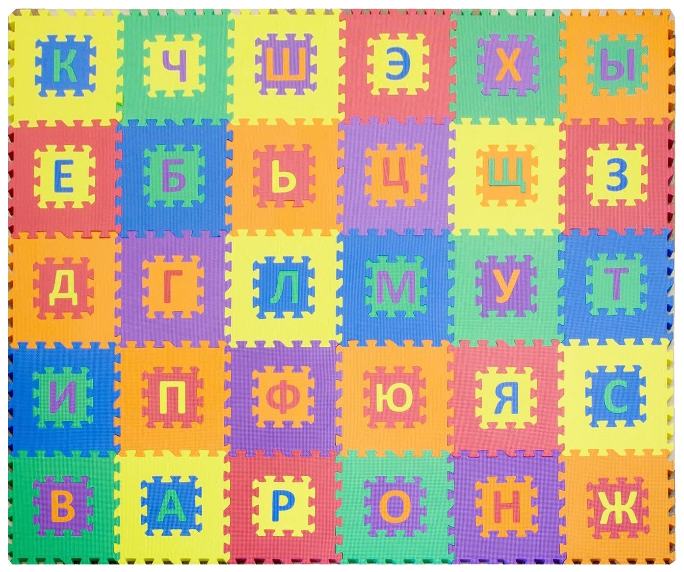 Коврик-пазл с русскими буквами Funkids Алфавит-1, серия NT, толщина 15 мм, 30 плит
